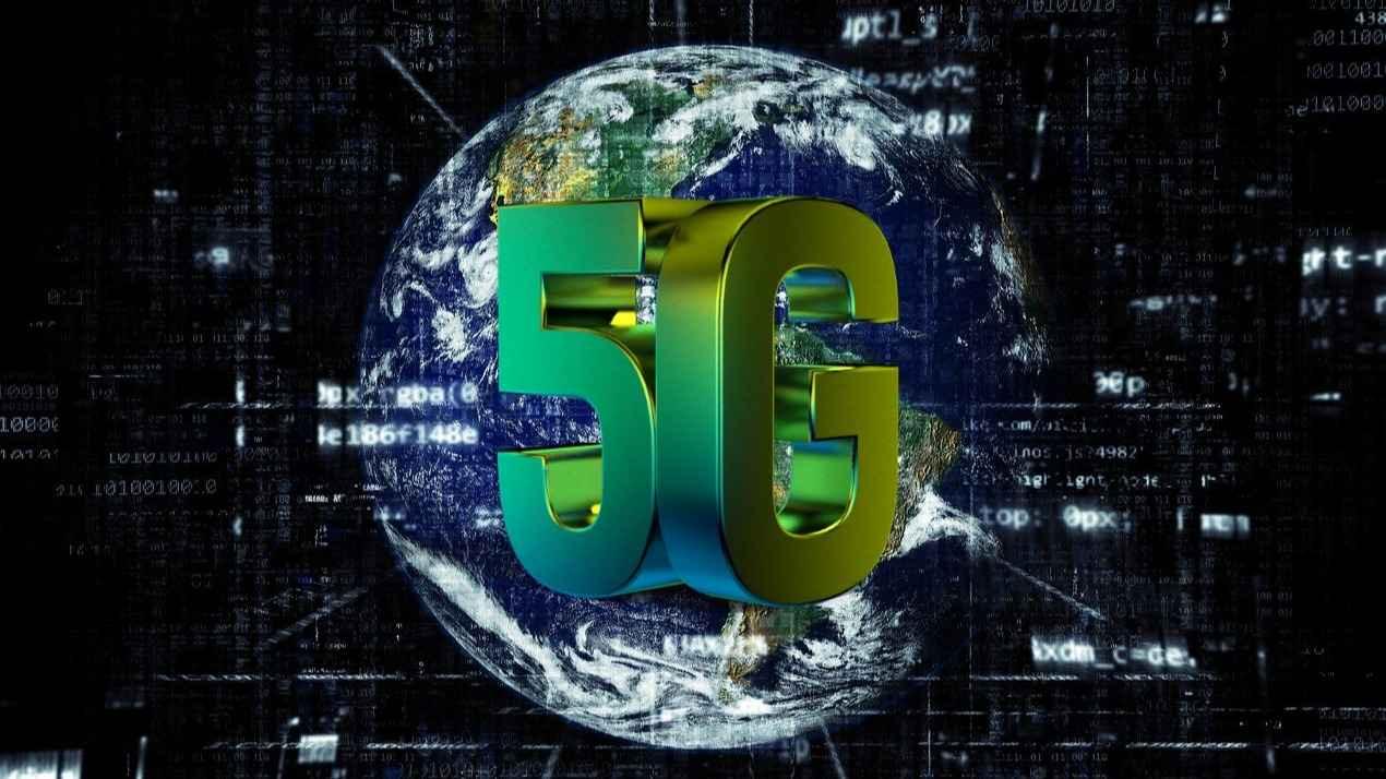 Qué es una conexión 5G